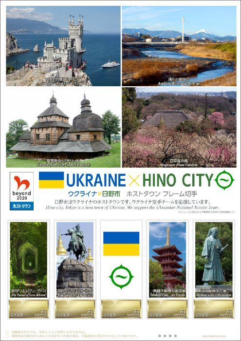 The oldest wooden church in the Lviv region appeared on a postage stamp in Japan - фото 73418