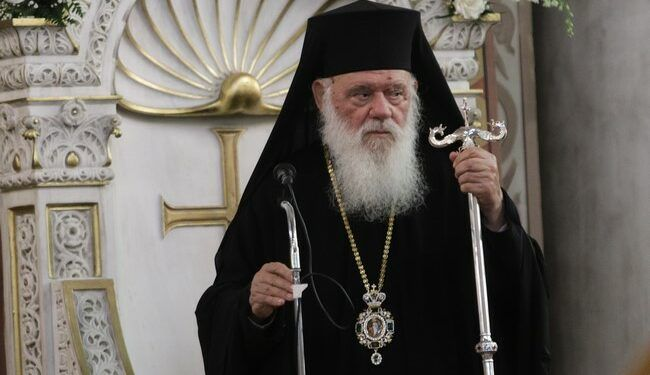 Archbishop of Athens opens Monasteries and Camps for the fire victims - фото 76814